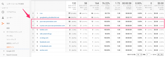 google_analytics_referrer_spam_3_1