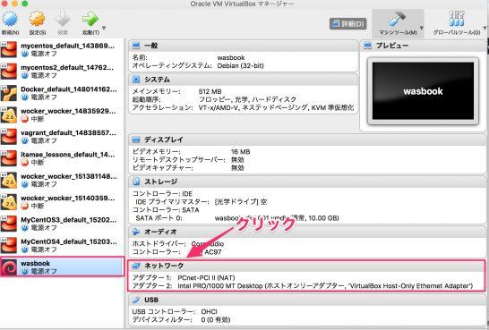 virtual_boxopen_ova_10_2