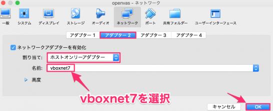 virtual_boxopen_ova_12