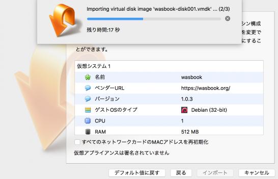 virtual_boxopen_ova_9_2
