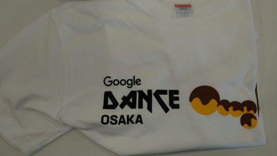 google_dance_osaka_20181115