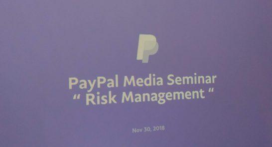 paypal_seminar_20181130_1