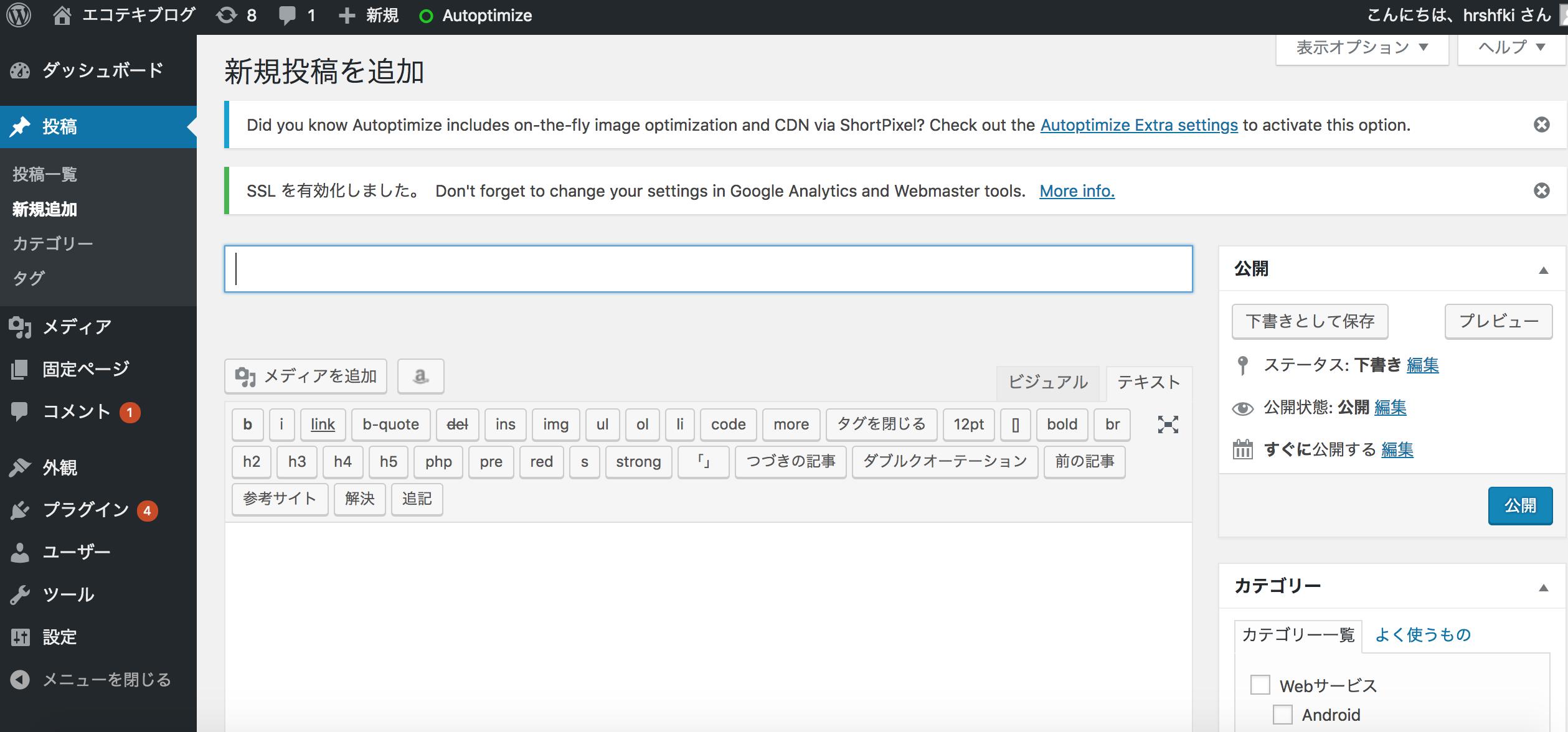 "WordPress 5.0 ""Bebo""が公開されました。「Gutenberg(ブロックエディタ)」と ..."