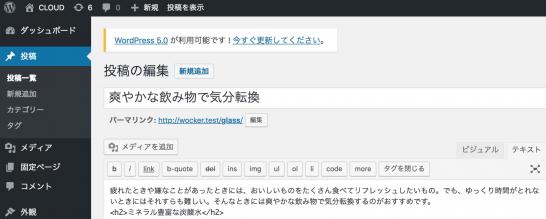 wordpress_classic-editor_plugin_1