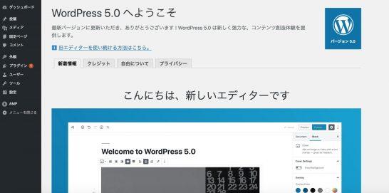 wordpress_classic-editor_plugin_4