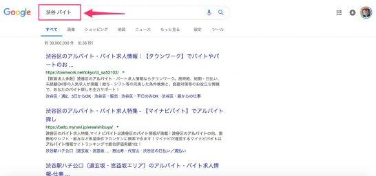 google_for_job_3