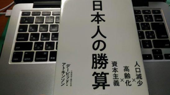nihonjin_no_shosan_0