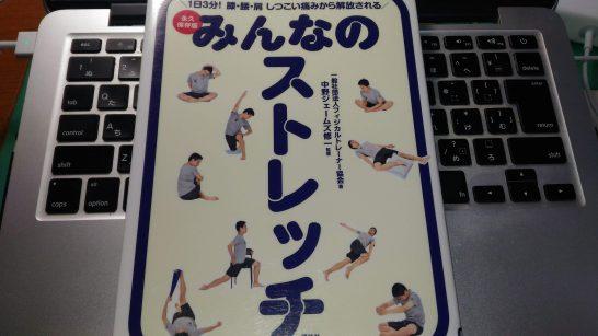 tdc_akane_sensei_body_museum_0