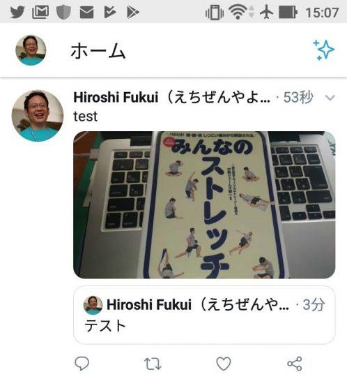 twitter_retweets_upgrade_0
