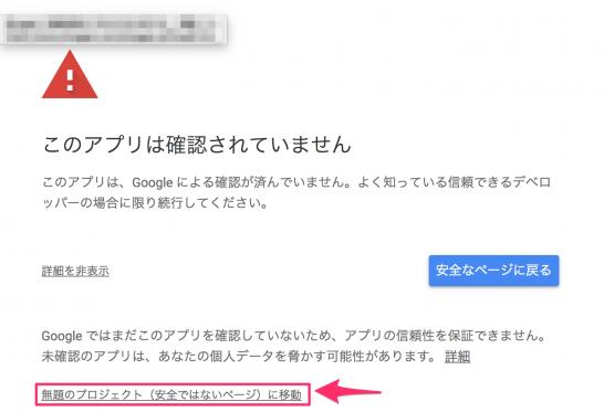 gas_form_sendmail_10_2