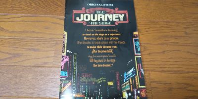 tdc_4th_journey_review_0