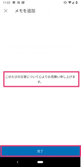 paypal_omimaikin_soukin_8