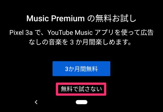 pixel-3a_google_assistant_music_10