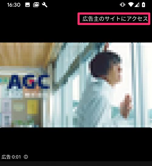 pixel-3a_google_assistant_music_13