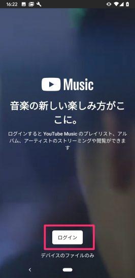 pixel-3a_google_assistant_music_6