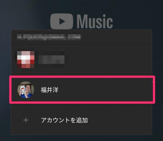 pixel-3a_google_assistant_music_7