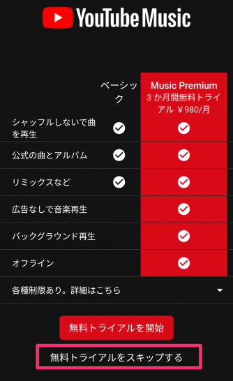 pixel-3a_google_assistant_music_8