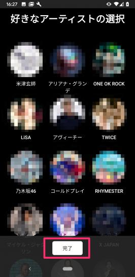 pixel-3a_google_assistant_music_9
