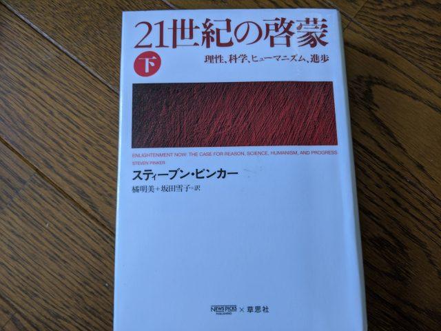 21_century_keimo_ge_0