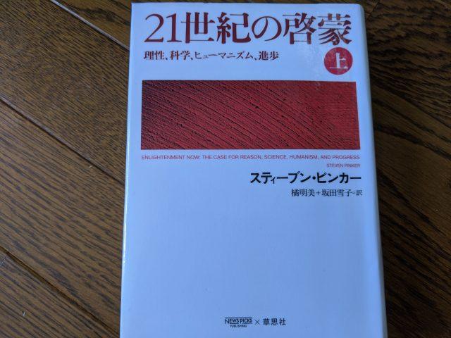 21_century_keimo_jyou_0