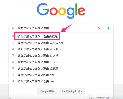 kanojyo_jyobutsu_dekinai_1